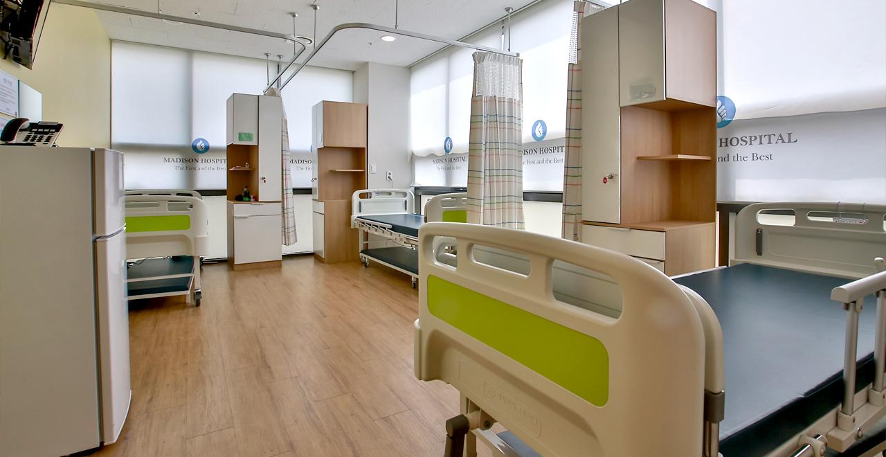 입원치료실